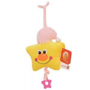 Jucărie Muzicală Din Pluș – Steluță Roz (23 cm)