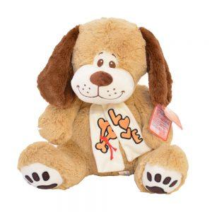 Jucărie Cățel De Pluș Câine – 35 cm